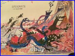 Vtg 1960s Tolkien Poster Middle Earth Barbara Remington Brem Ballantine Books